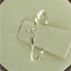 Cute Genuine Diamond Promise / Friendship Ring